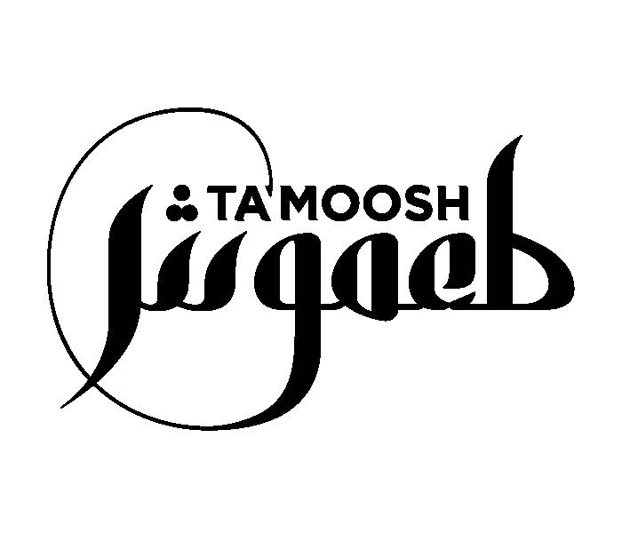 Ta'moosh